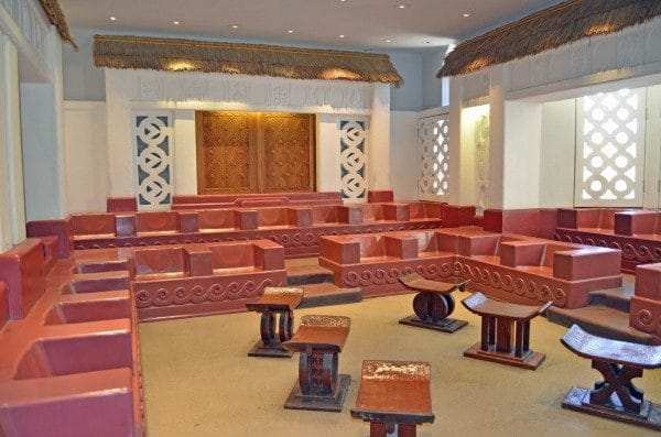 Pitt Nationality Rooms - African Heritage Room