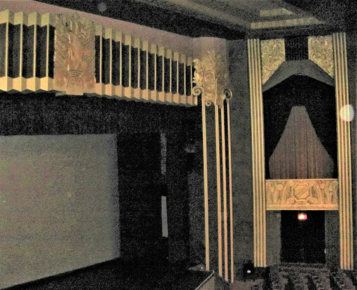 haunted orb in theatre